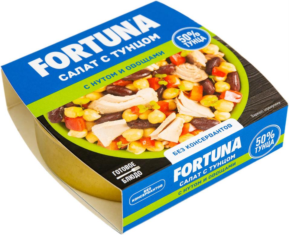 Салат Fortuna с тунцом нутом и овощами 160г (упаковка 3 шт.)