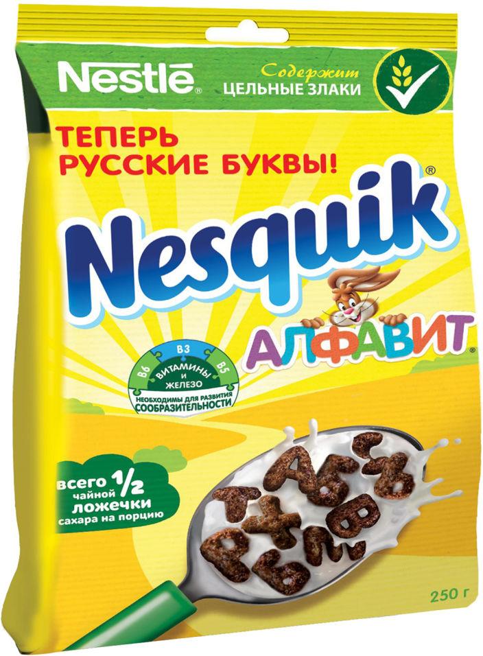 Готовый завтрак Nesquik Алфавит Шоколадный 250г