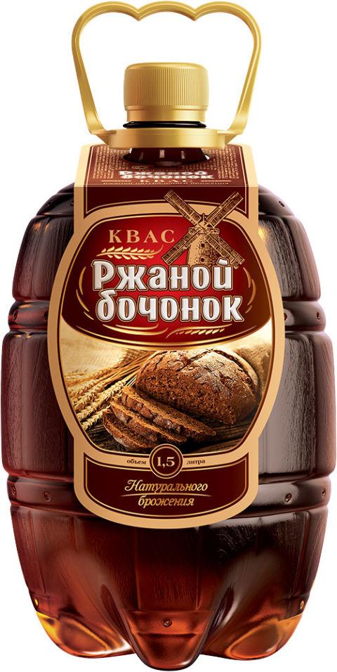 Квас Ржаной Бочонок 1.5л