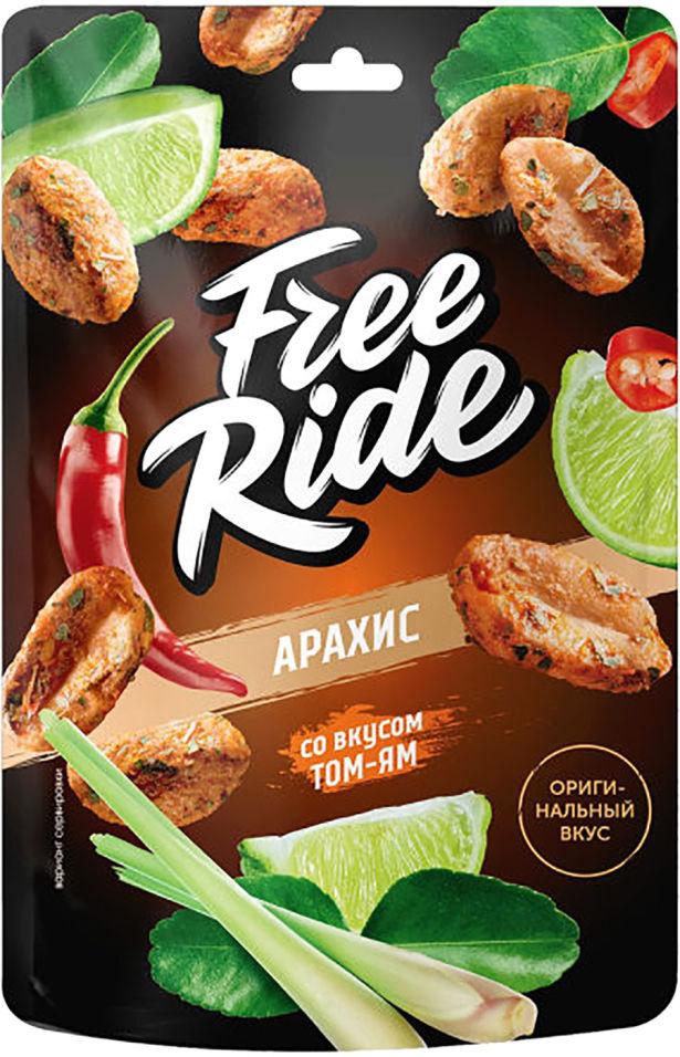 Арахис Free Ride жареный со вкусом Том-Ям 50г