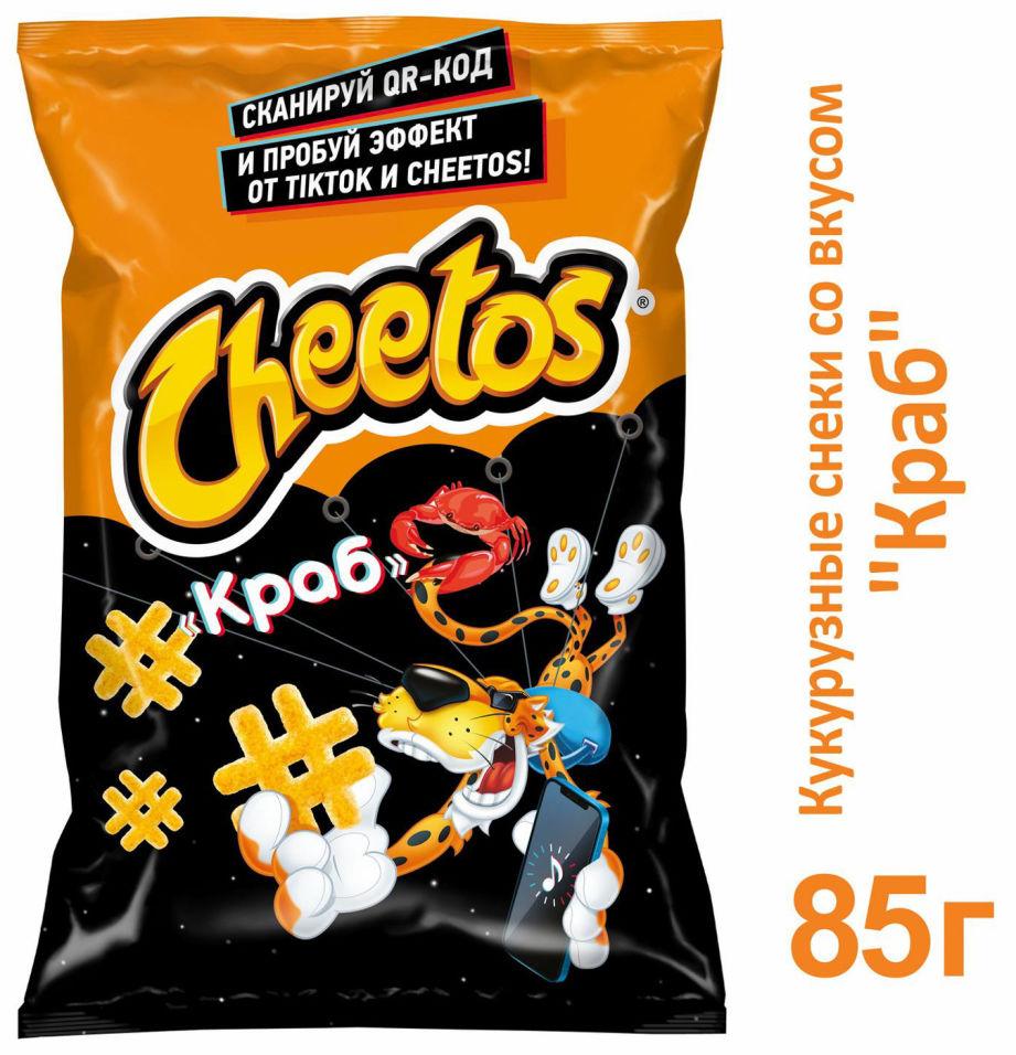 Снеки кукурузные Cheetos Краб 85г