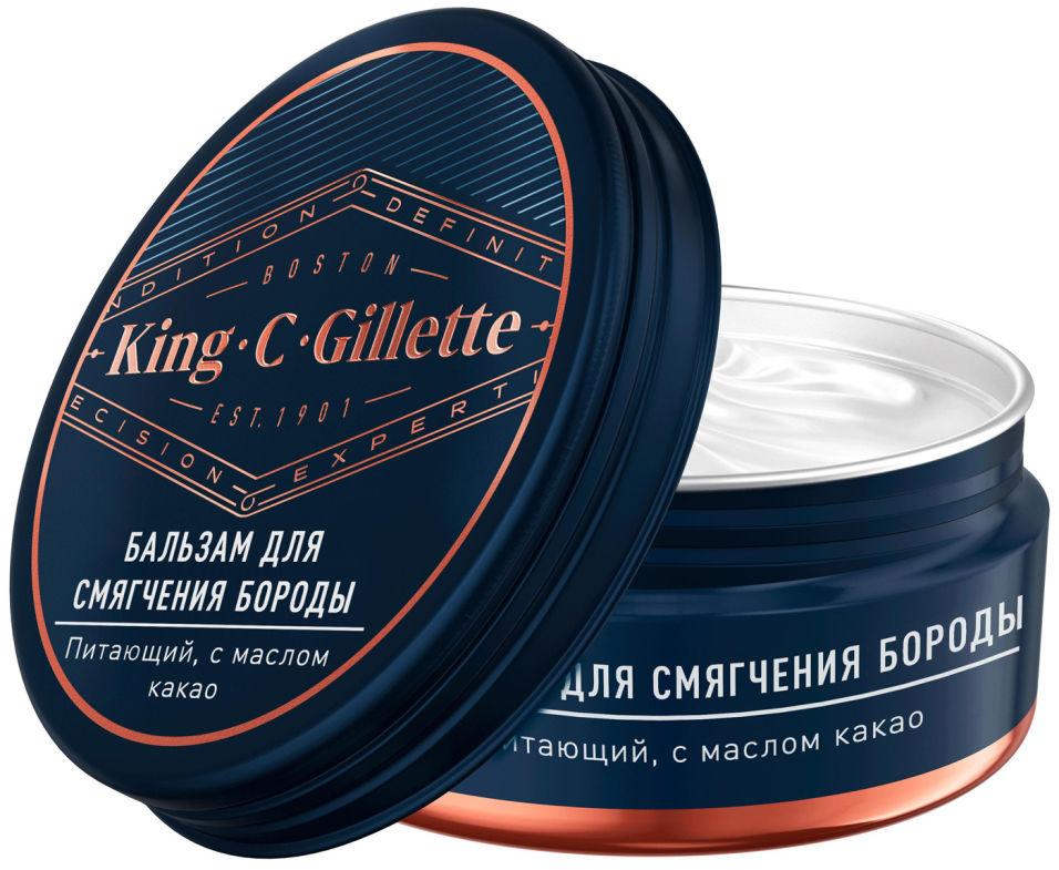 Бальзам King C Gillette для смягчения бороды 100мл