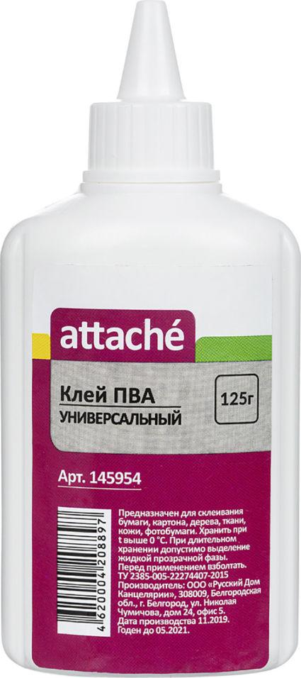 Клей ПВА Attache 125г