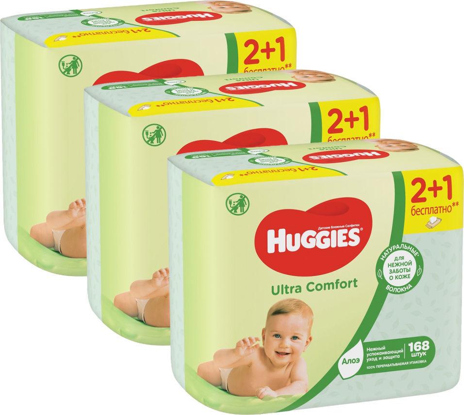 Салфетки влажные Huggies Ultra Comfort Алоэ 168шт (упаковка 3 шт.)