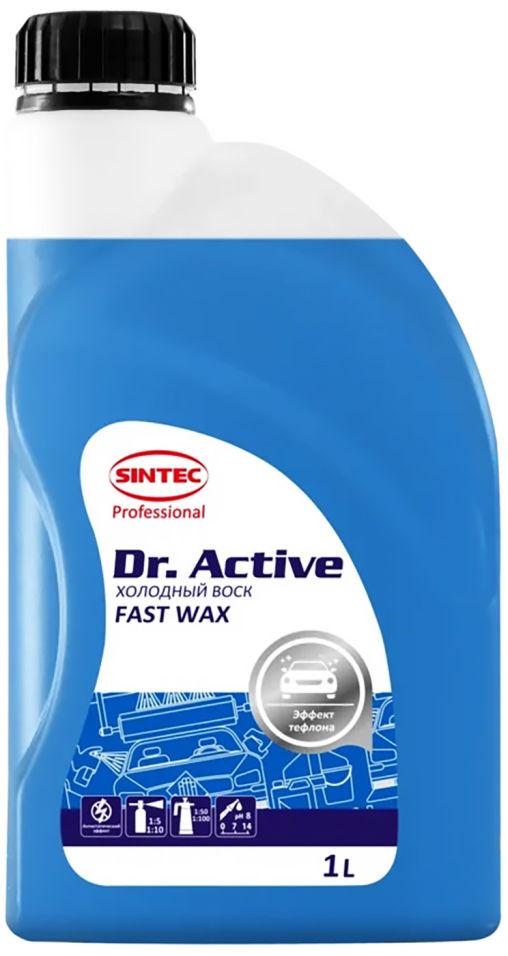 Холодный воск Dr. Active Fast wax 1л