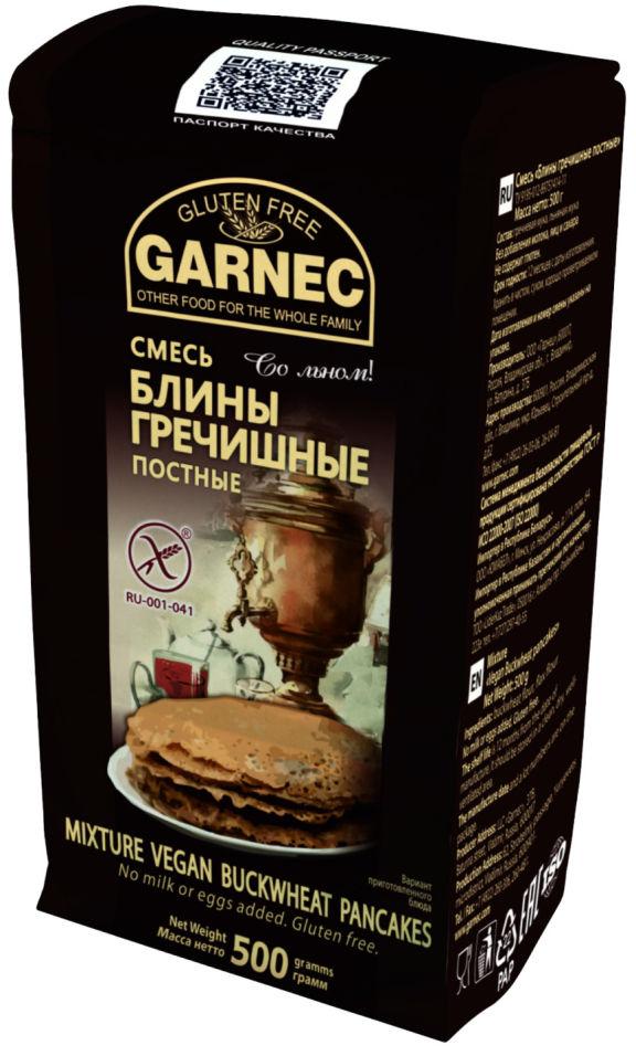 Смесь для выпечки Garnec Блины гречишные постные без глютена 500г