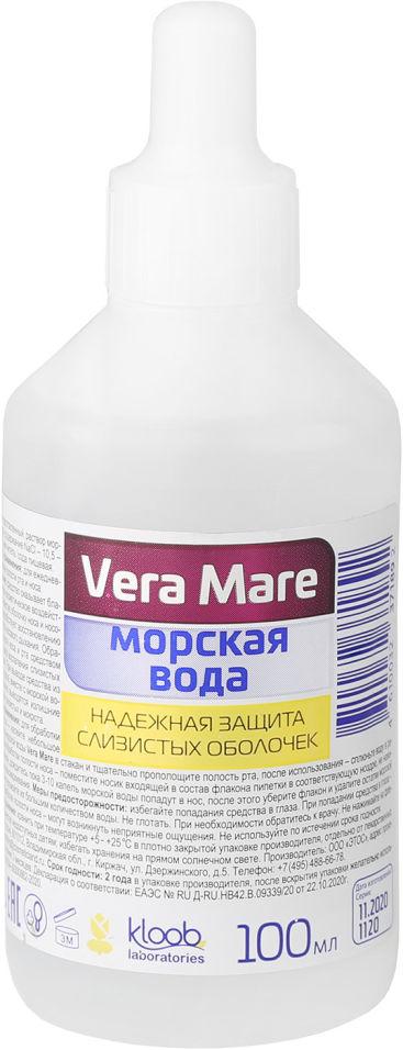 Спрей для полости носа и рта Vera Mare Морская вода 100мл