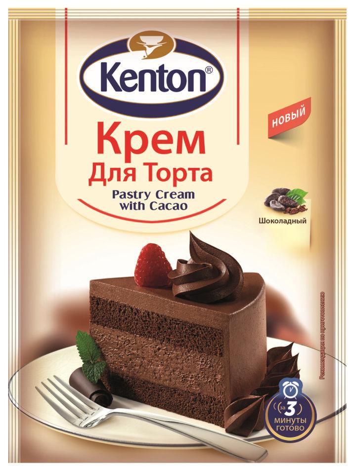 Крем Kenton шоколадный 55г