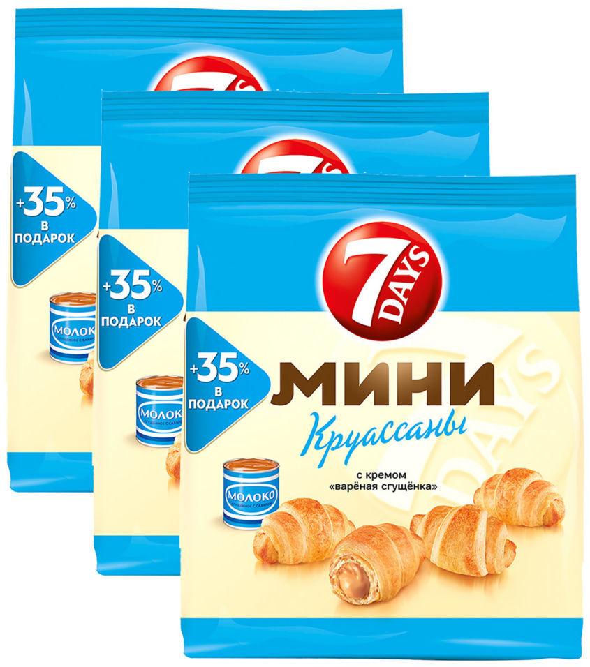 Мини-круассаны 7 Days с кремом Вареная сгущенка 300г (упаковка 3 шт.)