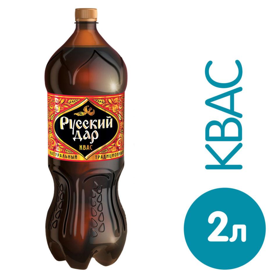 Квас Русский дар Традиционный 2л