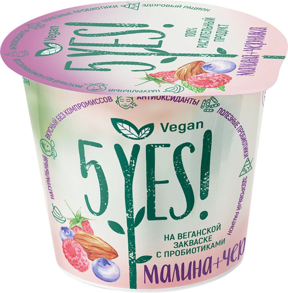 Продукт 5Yes Миндальный ферментированный термостатсный малина и черника 130г