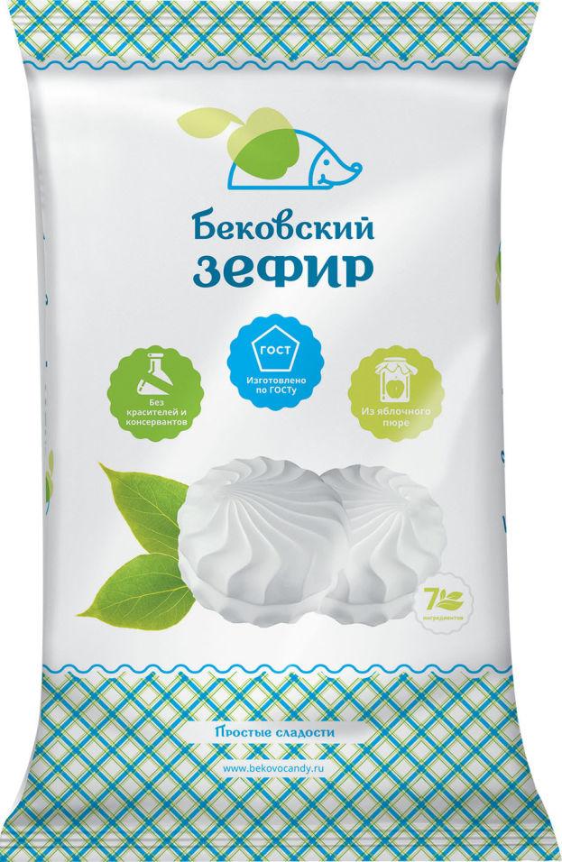 Зефир Бековские сладости 250г