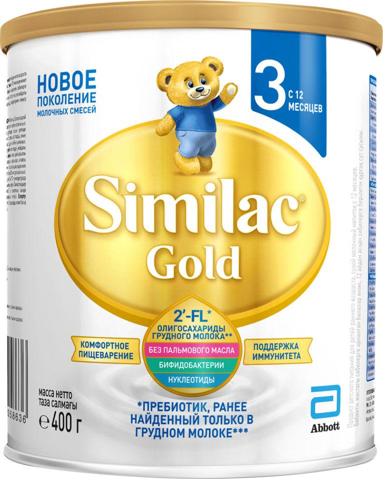 Смесь Similac Gold 3 молочная с 12 месяцев 400г (упаковка 2 шт.)