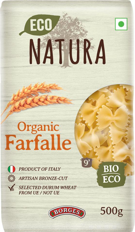 Макароны Pasta Eco Natura Farfalle 500г