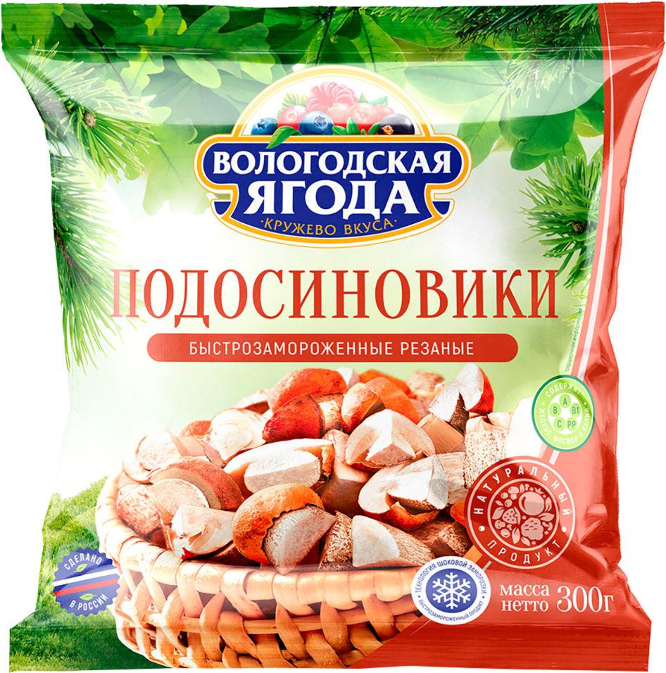 Подосиновики Кружево вкуса резаные быстрозамороженные 300г