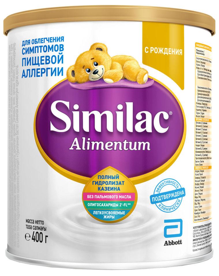 Смесь Similac Alimentum молочная с 0 месяцев 400г (упаковка 2 шт.)