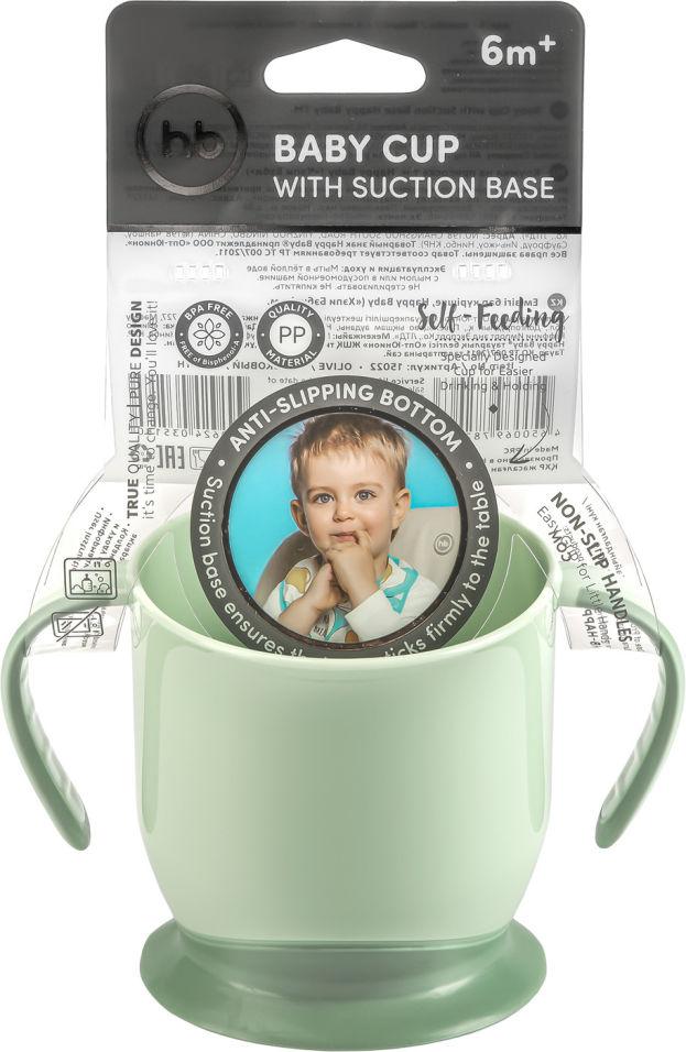 Кружка детская Happy Baby Olive на присоске
