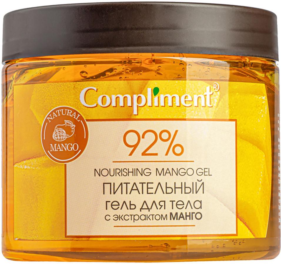 Гель для тела Compliment с экстрактом манго 400мл