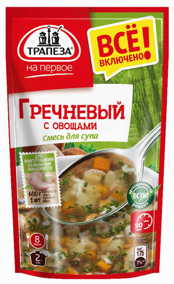 Смесь для приготовления Трапеза на первое суп Гречневый с овощами 130г