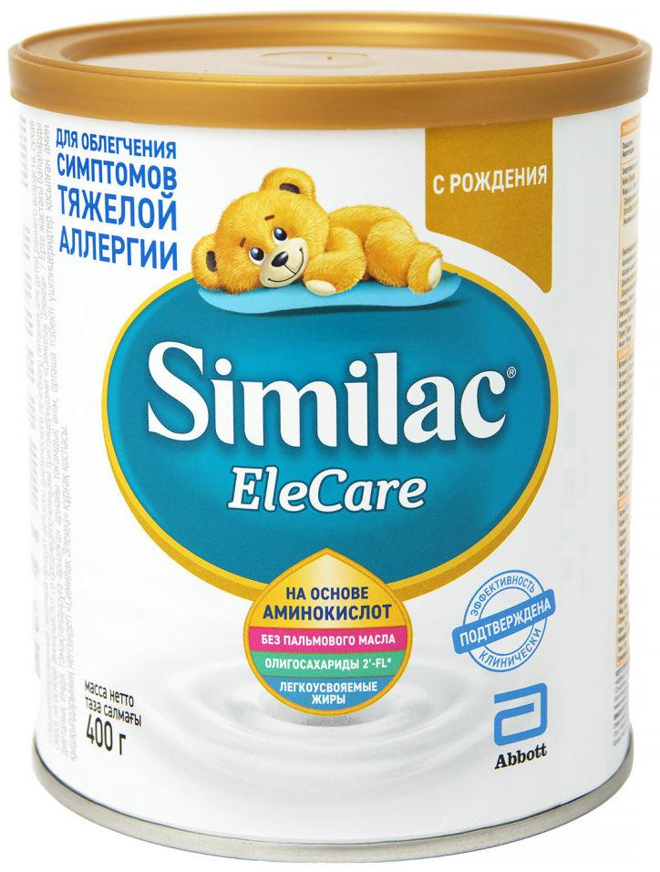 Смесь Similac EleCare с 0 месяцев 400г (упаковка 4 шт.)