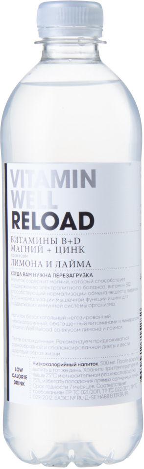 Напиток витаминизированный Vitamin Well Reload со вкусом лимона и лайма 500мл