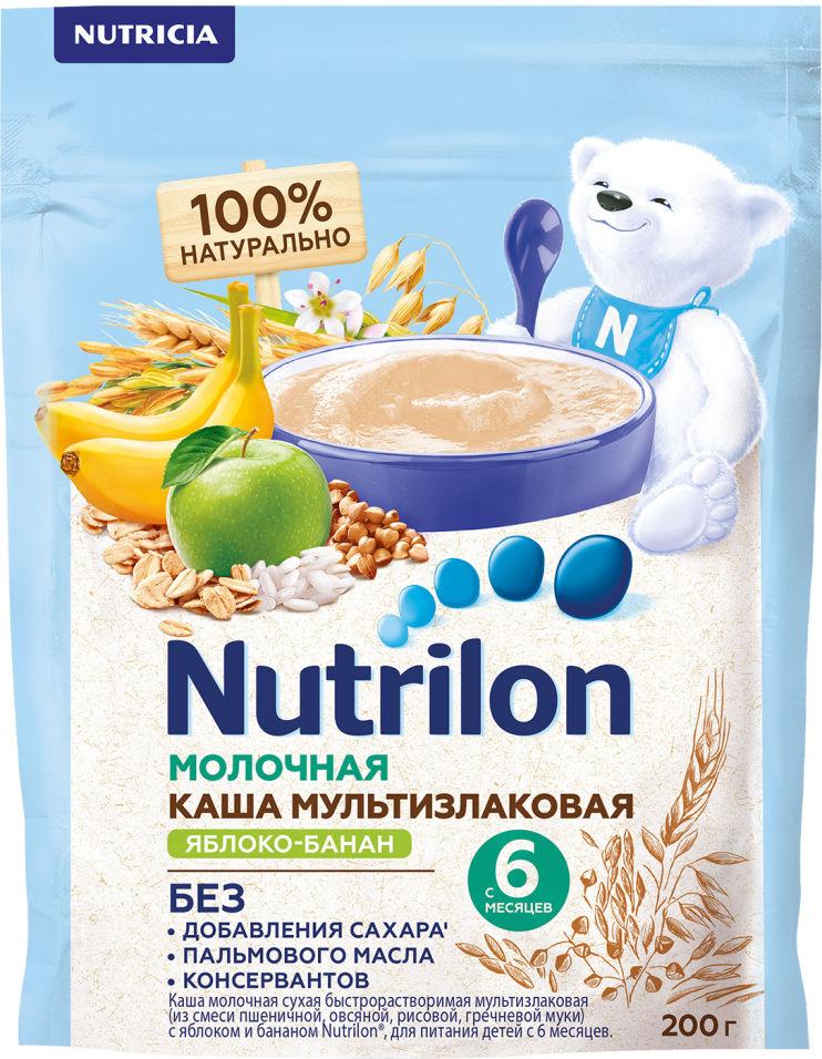 Каша молочная Nutrilon Мультизлаковая Яблоко-Банан 200г (упаковка 2 шт.)