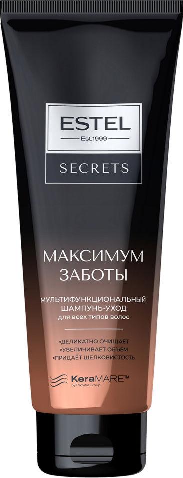 Шампунь-уходEstel Secrets Максимум заботы 250мл