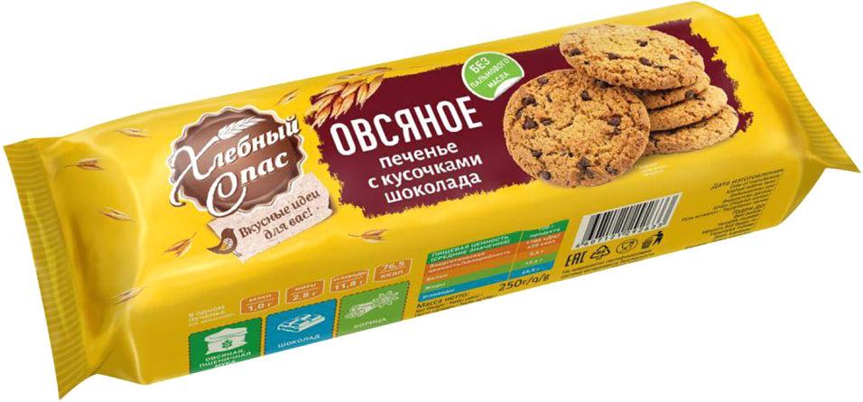 Печенье Хлебный Спас Овсяное с кусочками Шоколада 250г