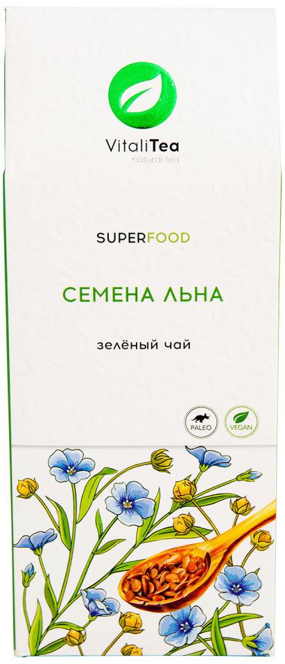 Чай Nadin С семенами льна 100г