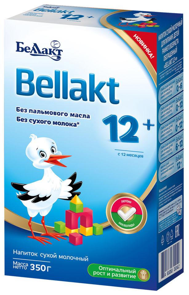 Смесь Bellakt молочная 350г (упаковка 3 шт.)