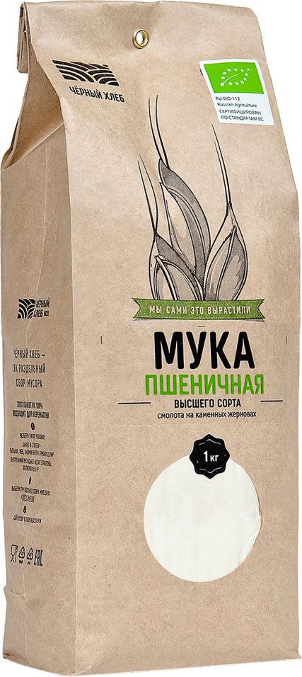 Мука Черный хлеб пшеничная органическая хлебопекарная высшего сорта 1кг