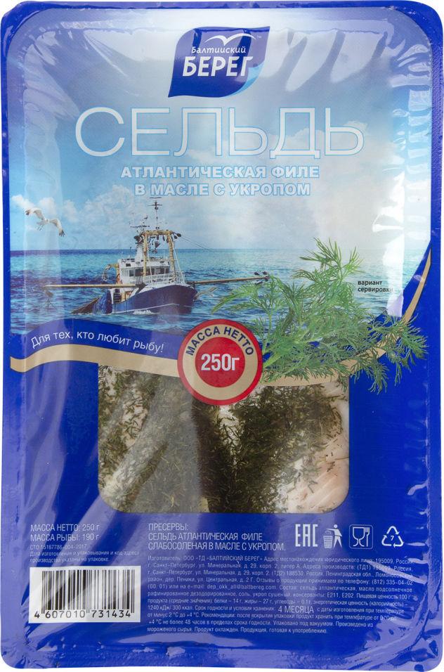 Сельдь Балтийский Берег слабосоленая в масле с укропом филе 250г