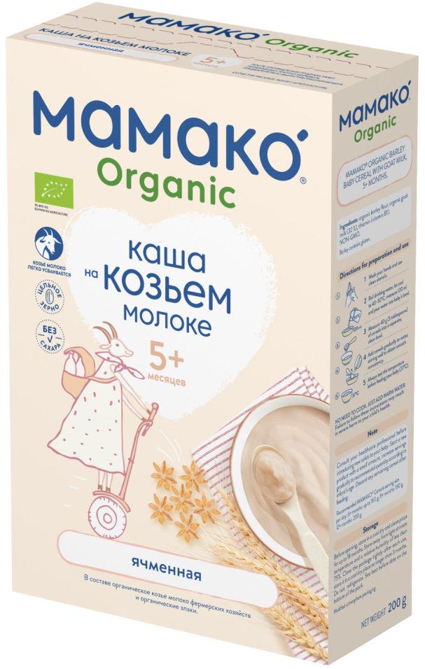 Каша Мамако ячменная на козьем молоке органическая с 5 месяцев 200г (упаковка 2 шт.)