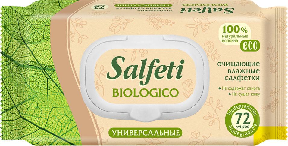 Салфетки влажные Salfeti Eco biologico антибактериальные 72шт