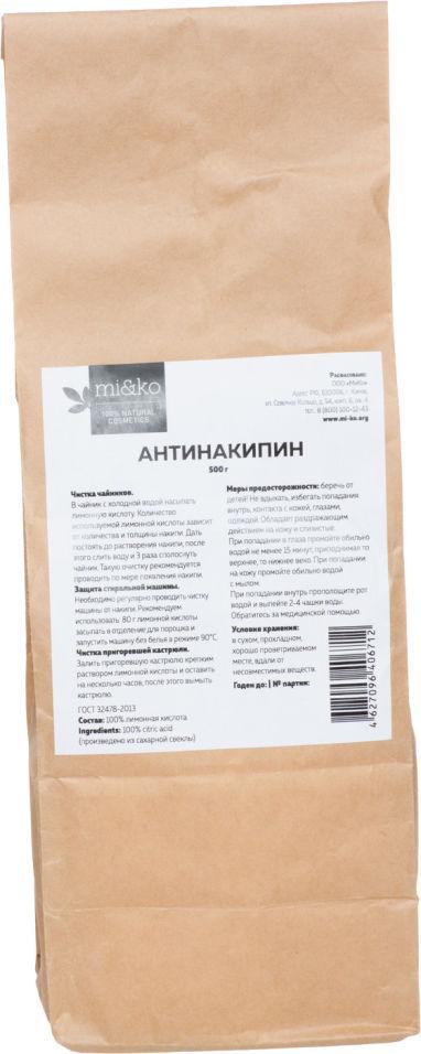 Антинакипин Mi&Ko Лимонная кислота 500г