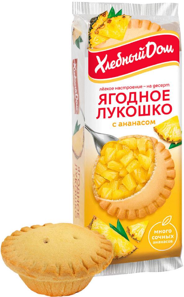 Кекс Ягодное Лукошко Ананас 2шт*70г