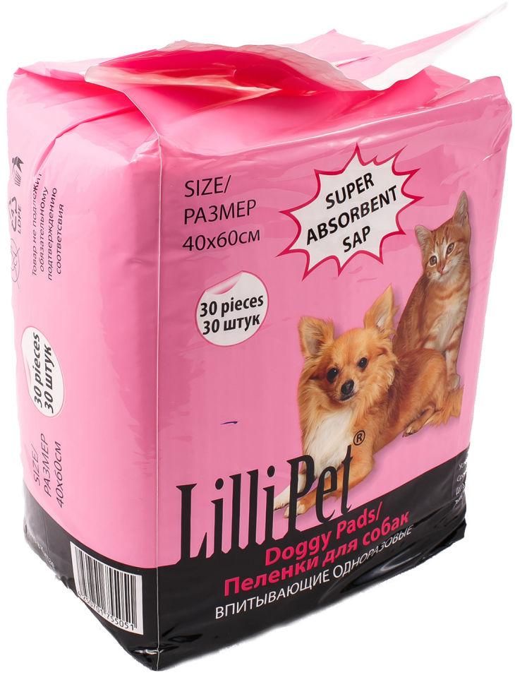 Пеленки для собак Lilli Pet Doggy pads 40*60см 30шт