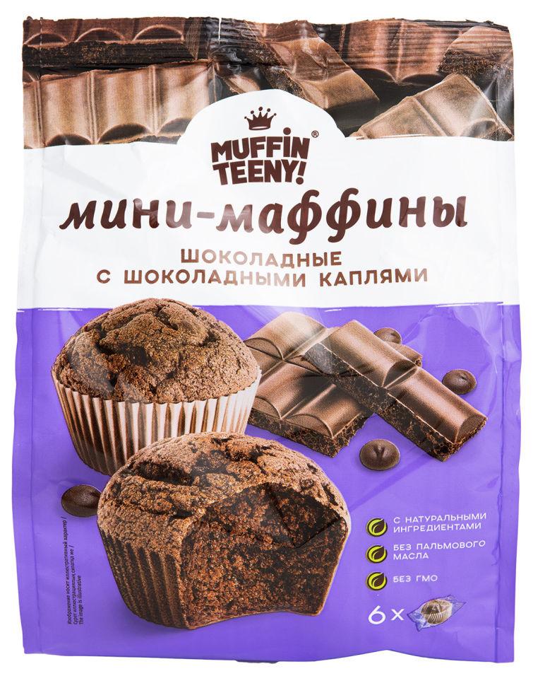 Мини-маффины Muffin Teeny шоколадные с шоколадными каплями 180г
