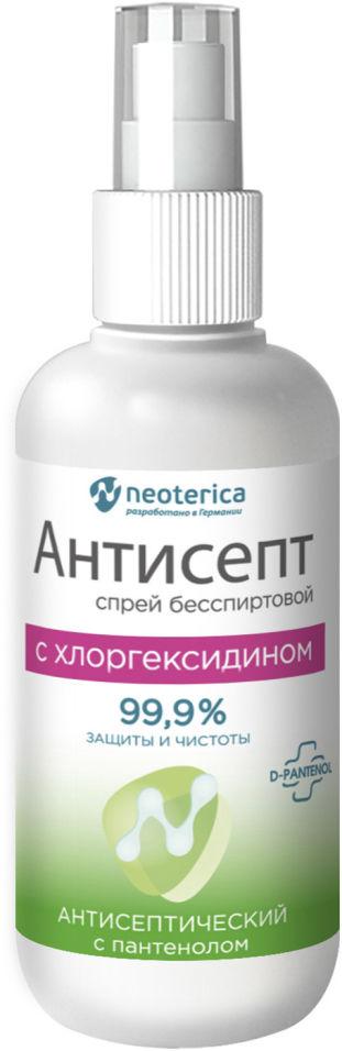 Спрей Антисепт бесспиртовой на хлоргексидине 100мл