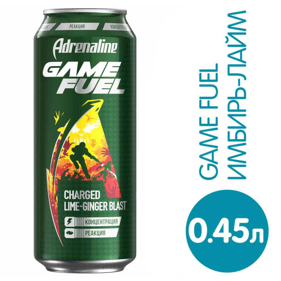 Напиток Adrenaline Game Fuel энергетический Имбирь-лайм 449мл (упаковка 12 шт.)