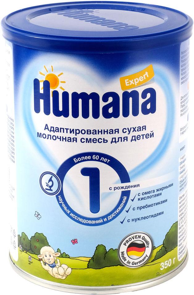 Смесь Humana Expert 1 Молочная с 0 месяцев 350г (упаковка 3 шт.)
