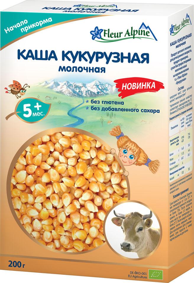 Каша Fleur Alpine Кукурузная молочная с 5 месяцев 200г (упаковка 2 шт.)