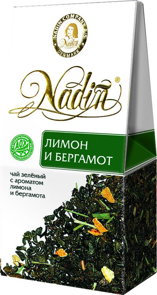 Чай Nadin Лимон и бергамот 50г