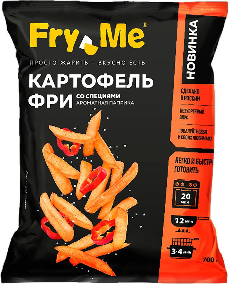 Картофель фри Fry Me Ароматная паприка 700г