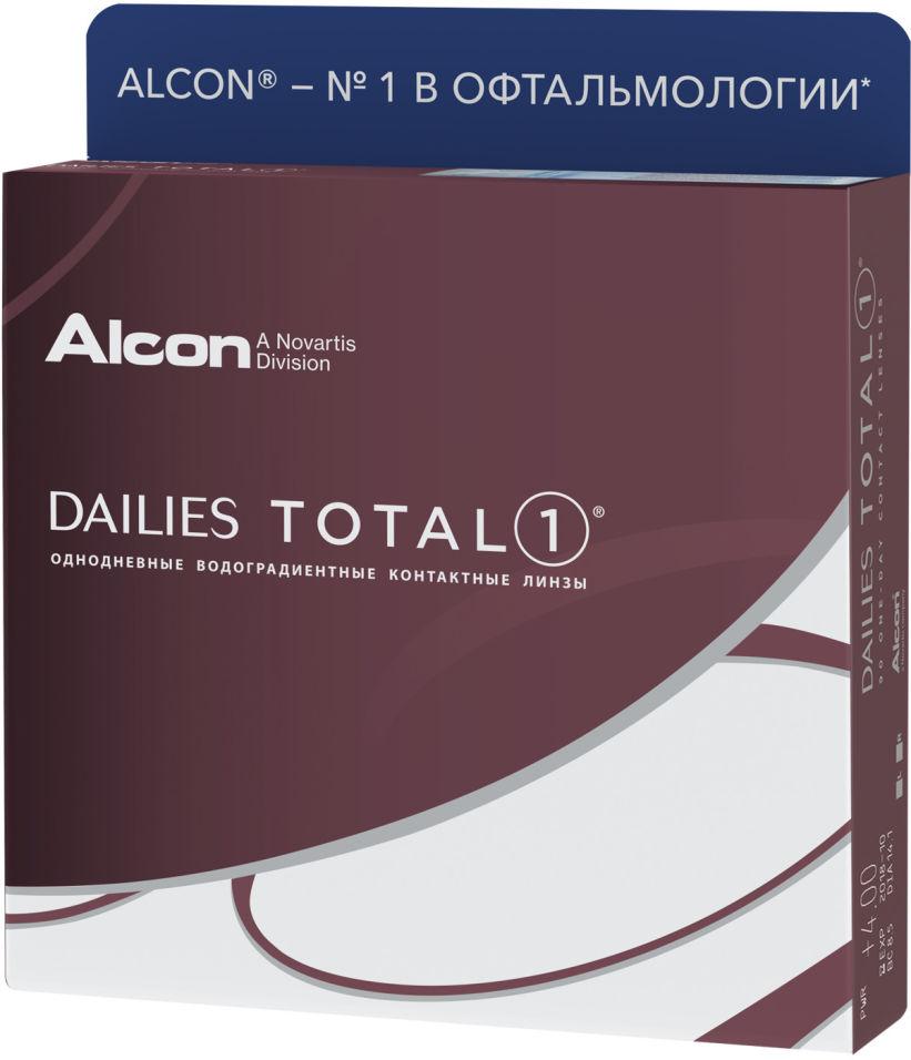 Контактные линзы Dailies Total 1 Однодневные -4.50/14.1/8.5 90шт