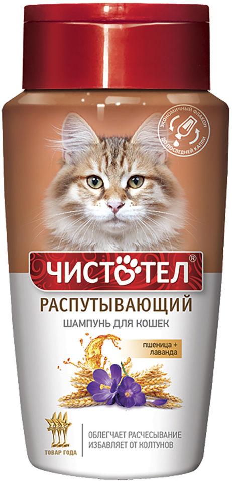 Шампунь для кошек Чистотел распутывающий 220мл