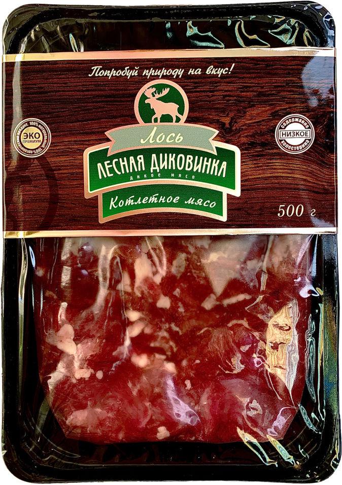 Мясо котлетное Лесная диковинка из мяса лося 500г