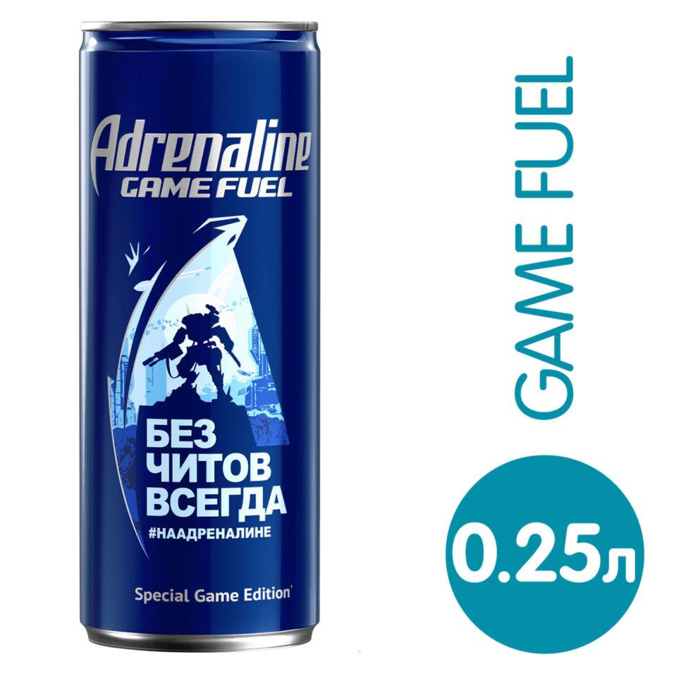 Напиток Adrenaline Game Fuel энергетический 250мл