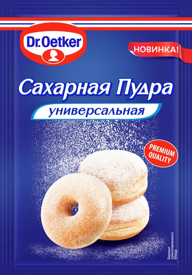 Пудра сахарная Dr.Oetker Универсальная 60г