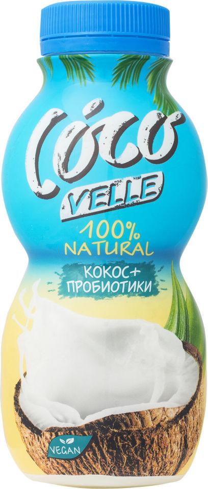 Отзывы о Продукте кокосовом питьевом Velle Coco Натуральном 250г